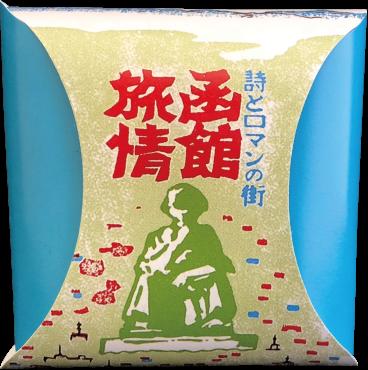 【函館旅情】 白あんを生地の中に入れたオーソドックスな焼き菓子です。