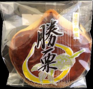 【勝栗】 栗の形を模した焼き菓子です。 縁起の良い名前から、お祝い事等でご好評いただいております。