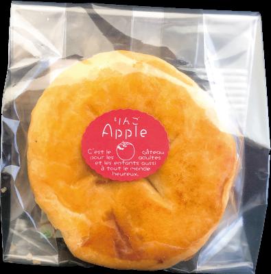 【完熟りんごパイ】 甘酸っぱいりんご餡をつつんだパイまんじゅうです。